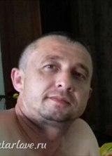 Tatarlove познакомиться с татаркой.  Роберт 41 год Нижнекамск 482984